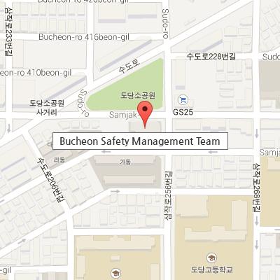 Bucheon Safety Management Team Samchully CoLtd